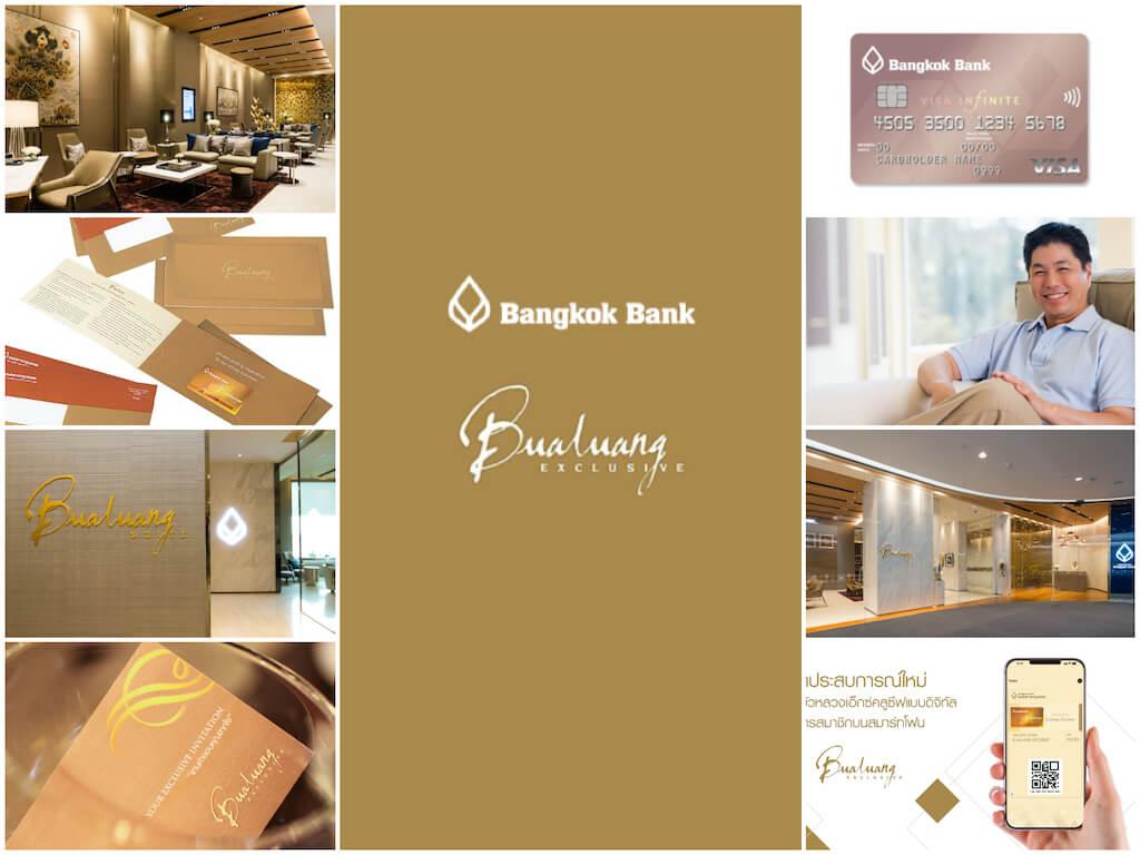 タイ_バンコク銀行_Bangkok Bank_VIP_ブアルアン・エグゼクティブ_Bualuang Exclusive_タイランドピックス