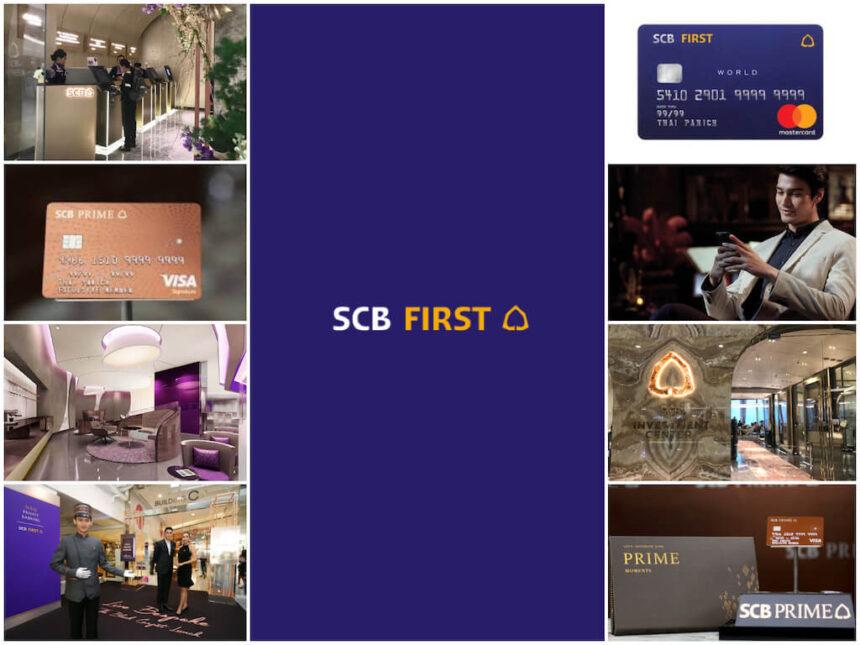 タイ_サイアムコマーシャル銀行_SCB FIRST_VIP_Siam Commercial Bank_タイランドピックス