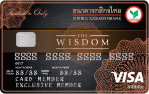 タイ_カシコン銀行_VIP_the-wisdom-infinite_クレジットカード_タイランドピックス