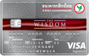 タイ_カシコン銀行_VIP_the-wisdom_クレジットカード_タイランドピックス