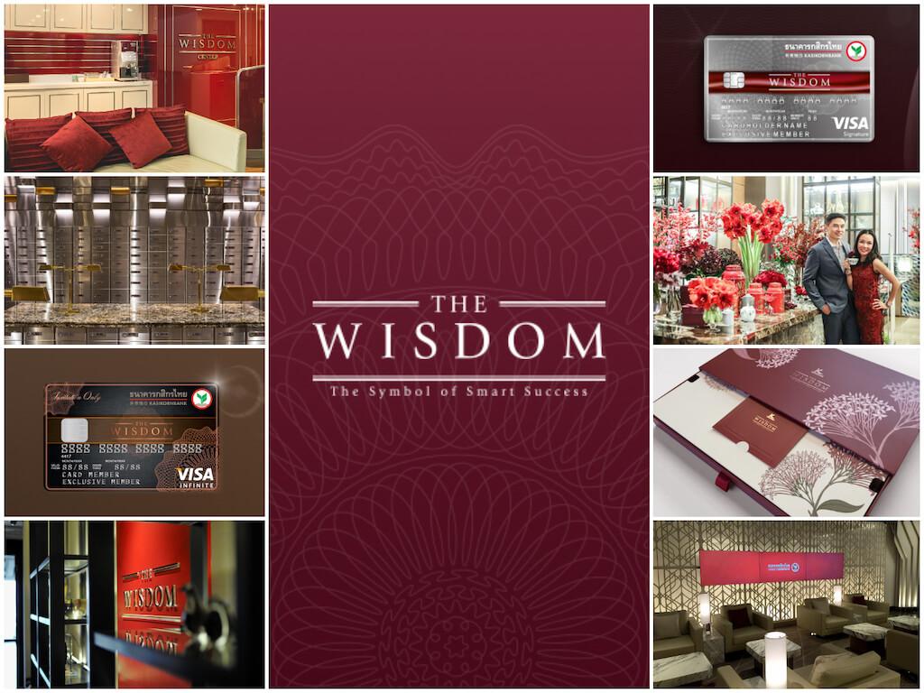 タイ_カシコン銀行_Kasikorn Bank_VIP富裕層_The WISDOM_ウィズダム_ラウンジ_クレジットカード _タイランドピックス
