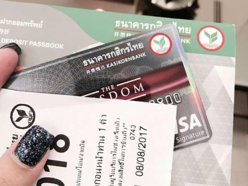 タイ_カシコン銀行_VIP WISDOM_ラウンジ6_タイランドピックス