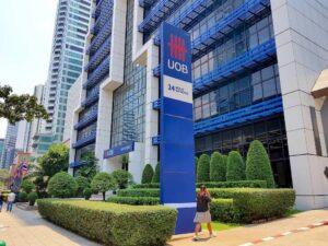 UOB銀行_タイ_本店_タイランドピックス