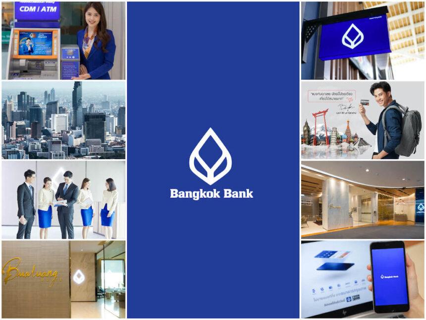 タイ_バンコク銀行_Bangkok Bank_タイランドピックス (1)