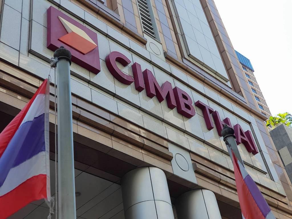 タイ_CIMB_銀行_タイランドピックス