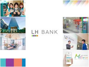 タイ_銀行_Land & House_ランドアンドハウス_タイランドピックス (1)