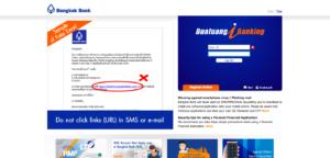 Bangkokbank_ネットバンク_ログイン