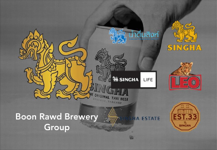 タイ財閥_ブーンロート・ブリュワリー_Boon Rawd Brewery_บริษัท บุญรอดบริวเวอรี่ จำกัด_シンハービール_タイランドピックス