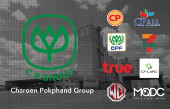 タイ財閥_CPグループ_チャロン・ポカパン_เครือเจริญโภคภัณฑ์_タイランドピックス.jpeg