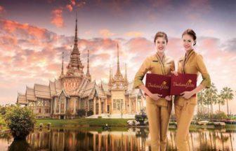 タイランドエリート_Thailand Elite