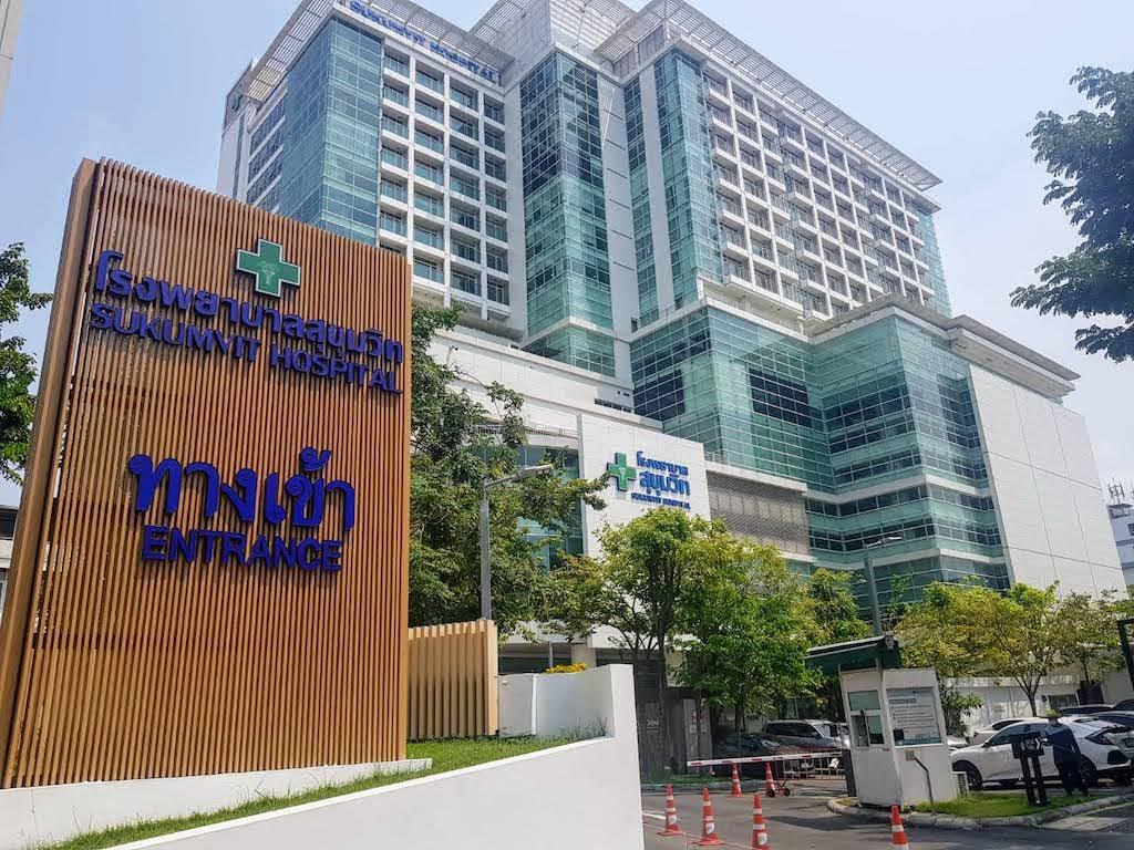 バンコク_エカマイ _スクンビット病院_Sukhumvit Hospital_タイランドピックス