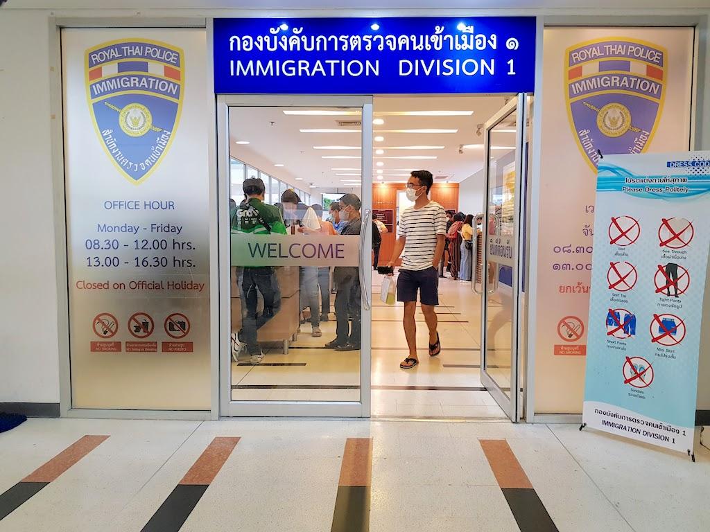 タイ_バンコク_チェーンワッタナー_入国管理局_Thai_Bangkok_Chaeng Wattana_Immigration_Division1