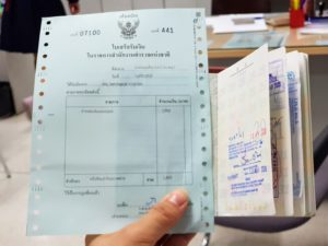 タイ_ビザ延長2_Thailand_Visa_Extension2