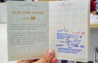 タイ_ビザ延長_Thailand_Visa_Extension