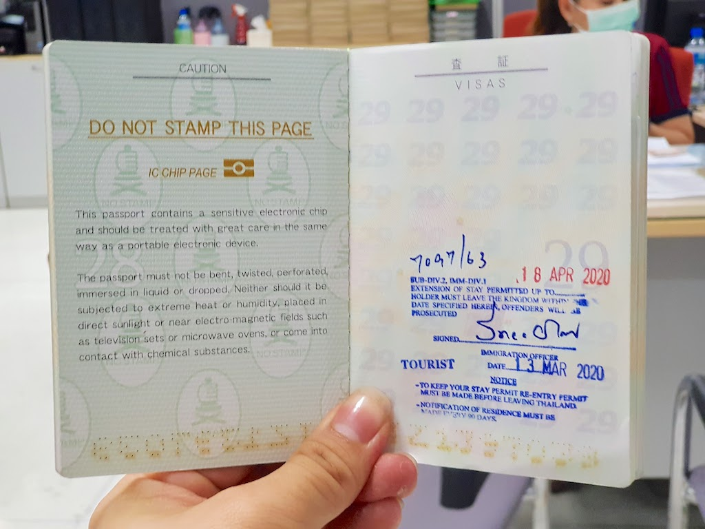 タイ_ビザ延長_Thailand_Visa_Extension