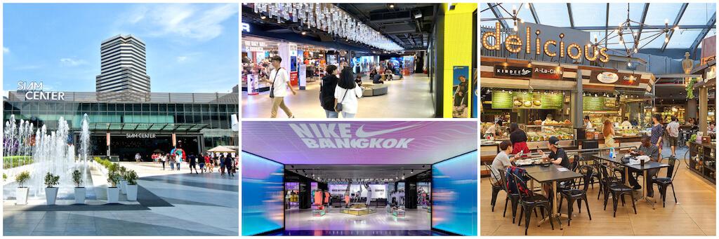 タイ_サイアムセンター_Siam Center_タイランドピックス (1)