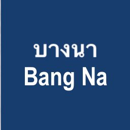 BTS_バンナー_Banag Na_บางนา