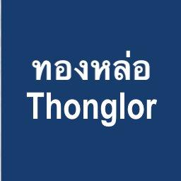 BTS_トンロー_Thonglor_ทองหล่อ