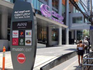 Bangkok_Onnut-Century Plaza (1)