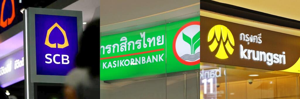 タイ_商業銀行_サイアム商業銀行_カシコン銀行_アユタヤ銀行_タイランド ピックス
