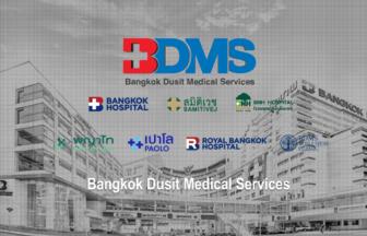 タイ財閥_BDMS_バンコク・ドゥシットメディカル・サービス_Bangkok Dusit Medical Services_タイランドピックス