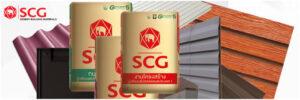 タイ_SCGセメント-ビルディング・マテリアルズ(SCG Cement-Building Materials)_タイランドピックス