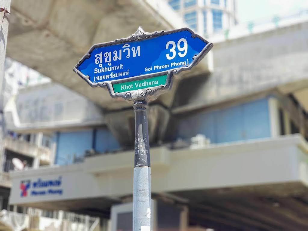 バンコク-スクンビットエリア-スクンビット通り-プロンポン ソイ39