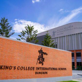 タイ_バンコク_キングカレッジインターナショナルスクール_King's College International School Bangkok_タイランドピックス