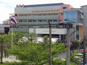 シンガポールインターナショナル