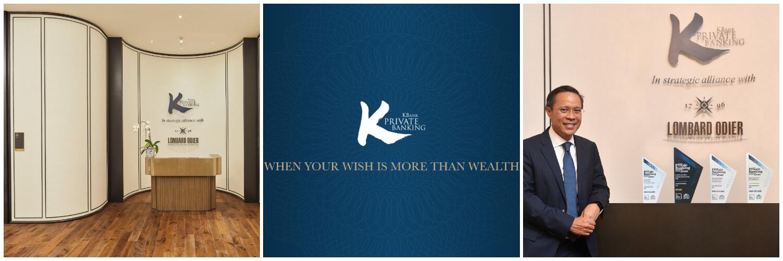タイ_プライベートバンク_カシコン銀行_KBank Private Banking_ タイランド ピックス