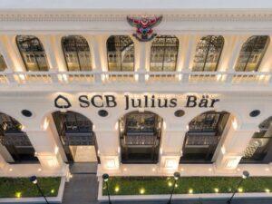 タイ_プロンポン_SCBジュリアス・ベア _scb julius baer3_タイランド ピックス