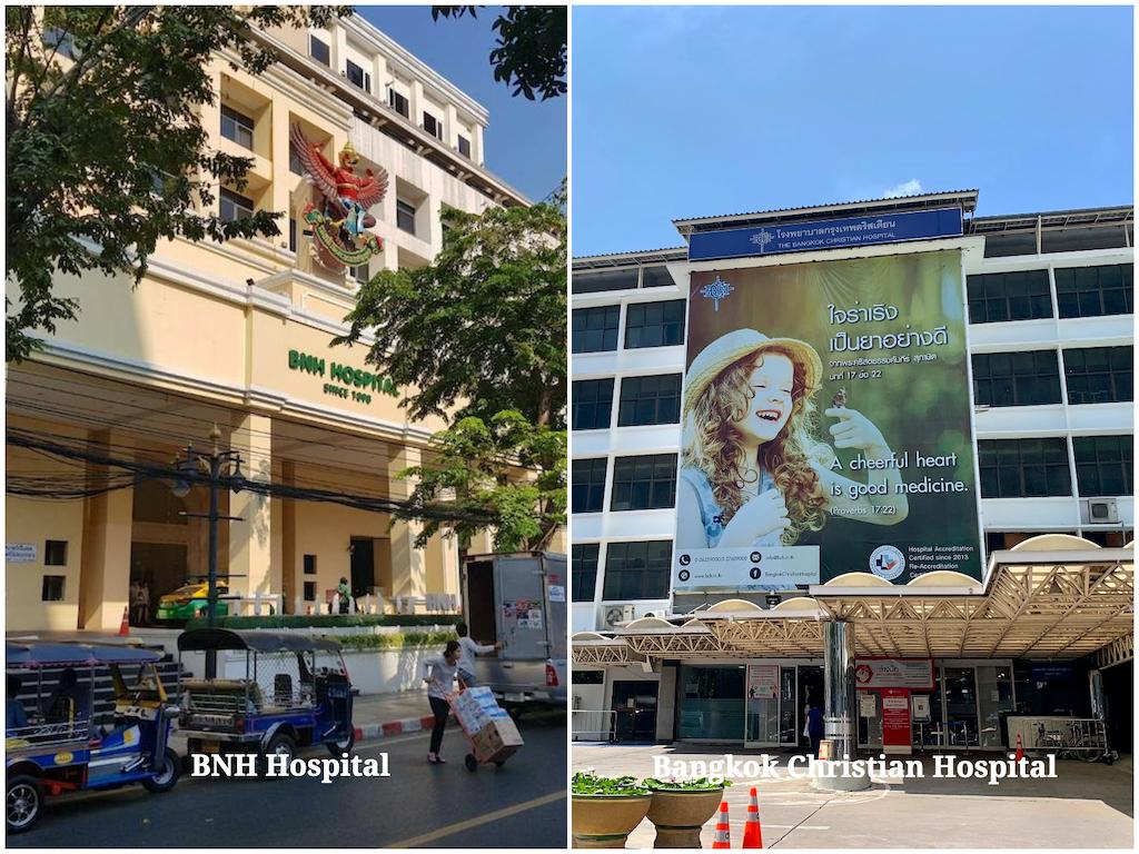 タイ_バンコク_シーロム _医療機関_BNH病院_バンコク クリスチャン病_タイランドピックス