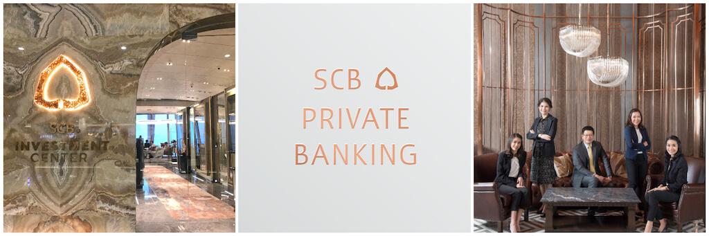 タイ_プライベートバンク_サイアム商業銀行_SCB PRIVATE BANKING_タイランドピックス