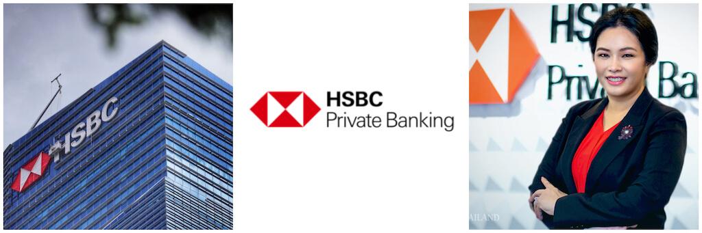 タイ_イギリス香港_プライベートバンク_HSBC Private Banking_タイランドピックス