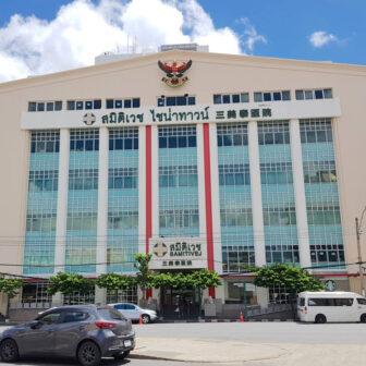 タイ-バンコク-サミティベートチャイナタウン病院-Samitivej Chinatown Hospital-1タイランドピックス