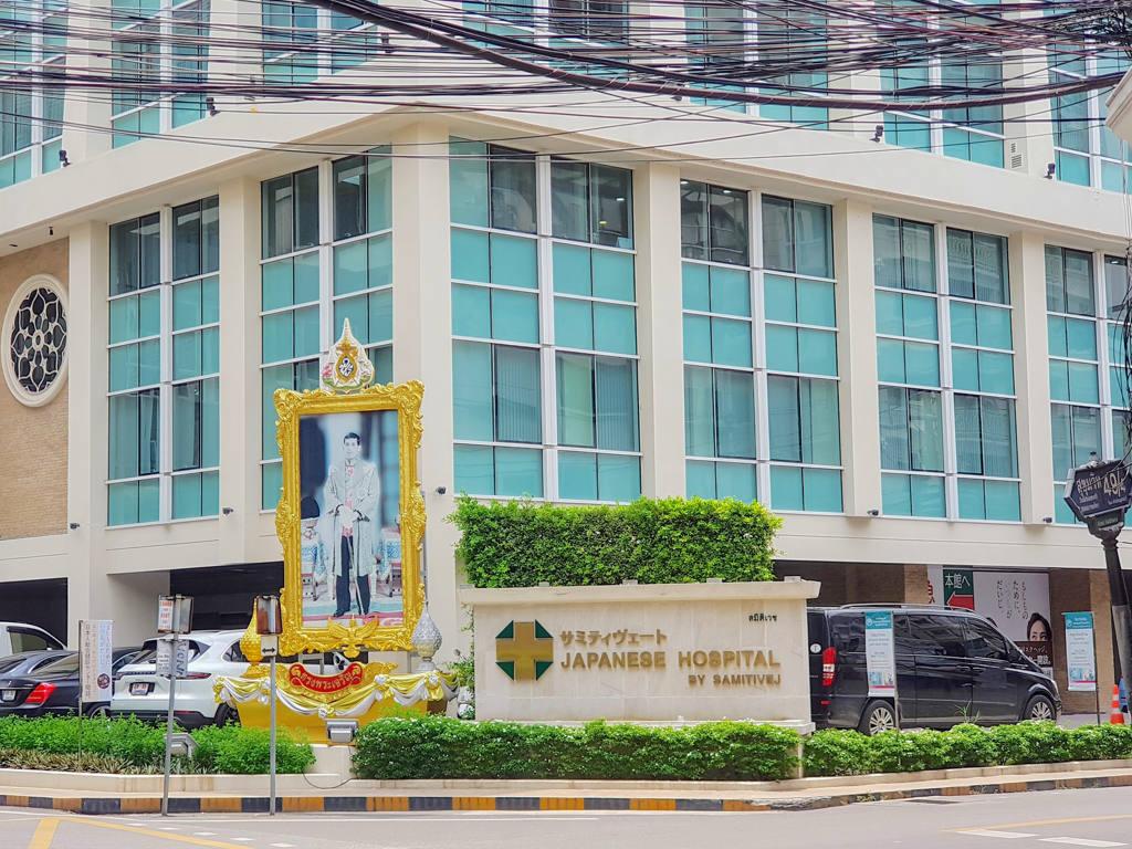 タイ-バンコク-サミティベートスクンビット病院-Samitivej SukhumvitHospital-2タイランドピックス