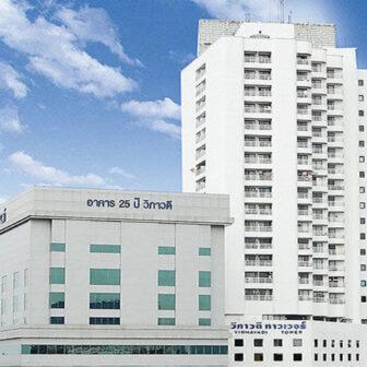タイ-バンコク ウィパワディ病院 Vibhavadi Hospital-タイランドピックス