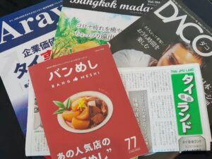 タイ移住-メリット-日本人コミュニティ-タイランドピックス (1)