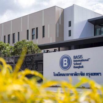 タイ-バンコク-BASISインターナショナルバンコク-BASIS International School Bangkok 2