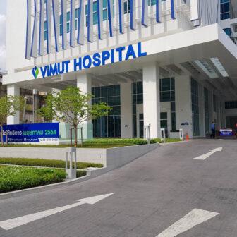 タイ-バンコク-VIMUT Hospital-1タイランドピックス