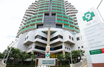 タイ-バンコク-ラーマ9世病院 Praram 9 Hospital-タイランドピックス