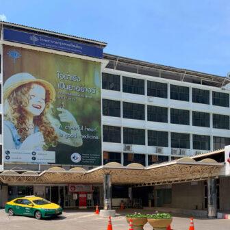 タイ-バンコク -バンコククリスチャン病院 -The Bangkok Christian Hospital-1タイランドピックス