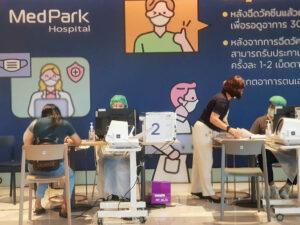タイ-バンコク-メッドパークホスピタル-ワクチン-3タイランドピックス