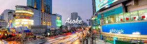 アソーク-Asoke-Intersection