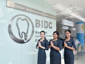 タイ-バンコク-BIDC歯科医院-Bangkok International Dental Center (BIDC)−タイランドピックス