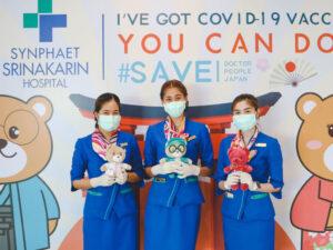 タイ-バンコク-シンファット シーナカリン病院-Synphaet Srinakarin Hospital-タイランドピックス