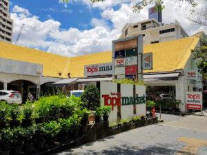 タイ-バンコク-プロンポン-ジェイ・ピー・グリーン・デンタルクリニックJP GREEN DENTAL CLINIC-2タイランドピックス