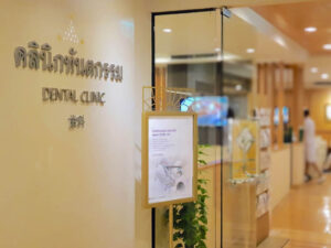 タイ-バンコク-サミティヴェート・スクンビット病院 歯科専門クリニック Samitivej Sukhumvit Hospital Dental Clinic-3タイランドピックス