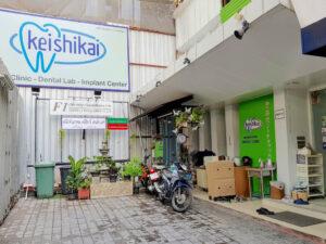 タイ-バンコク-恵歯会デンタルクリニック バンコク-Keishikai Dental Clinic-3タイランドピックス