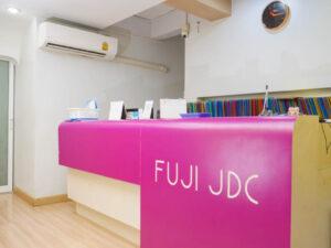 タイ-バンコク-富士JDC歯科医院-3タイランドピックス